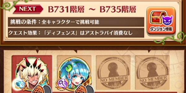 B800_07