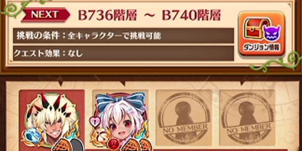 B800_08