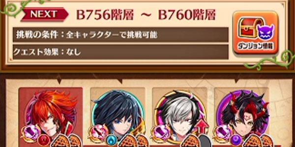 B800_12