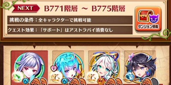 B800_15