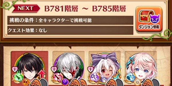 B800_17