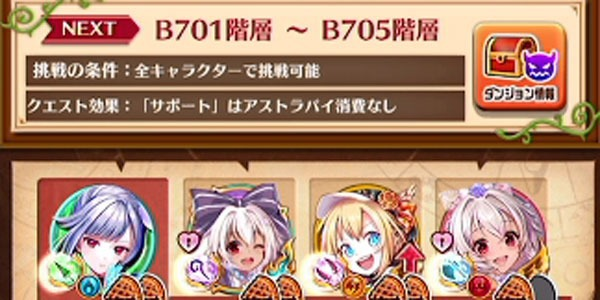 B800_01