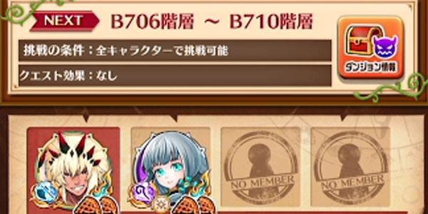 B800_02