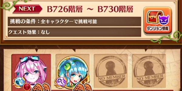 B800_06
