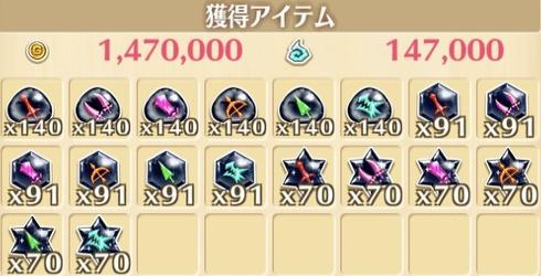 """星30""""Inferno Hatsuyume""""の獲得報酬例"""