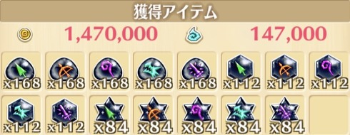 """星30""""Inferno Ohanami""""の獲得報酬例"""