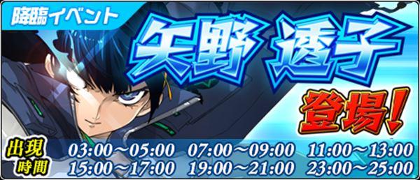 /theme/famitsu/aliceorder/event/banner_em006.jpg