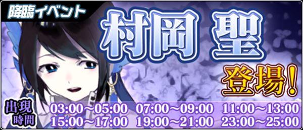 /theme/famitsu/aliceorder/event/banner_em008