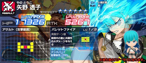 /theme/famitsu/aliceorder/event/banner_wch001