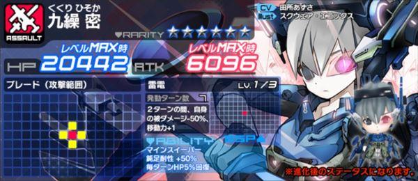 /theme/famitsu/aliceorder/event/ch_hisoka