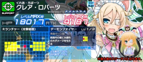 /theme/famitsu/aliceorder/event/ch_kurea.jpg