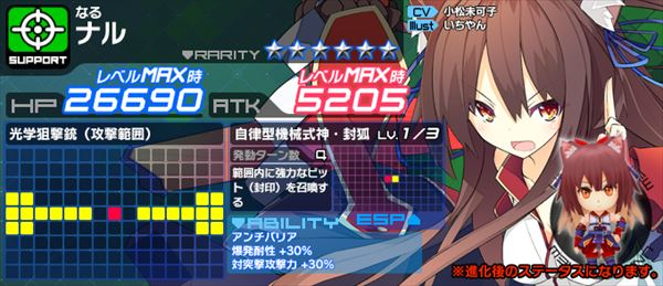 /theme/famitsu/aliceorder/event/ch_naru.jpg