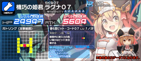 /theme/famitsu/aliceorder/event/ch_ragna3.jpg