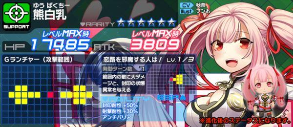 /theme/famitsu/aliceorder/event/ch_yu.jpg