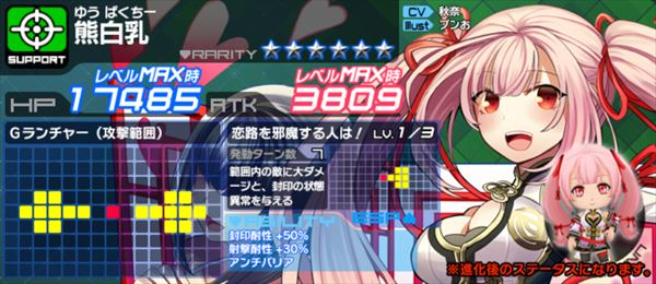 /theme/famitsu/aliceorder/event/ch_yu