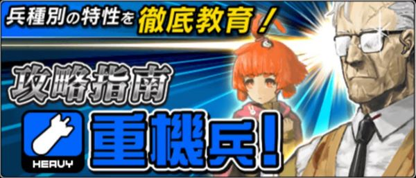 /theme/famitsu/aliceorder/event/koryaku_juki.jpg