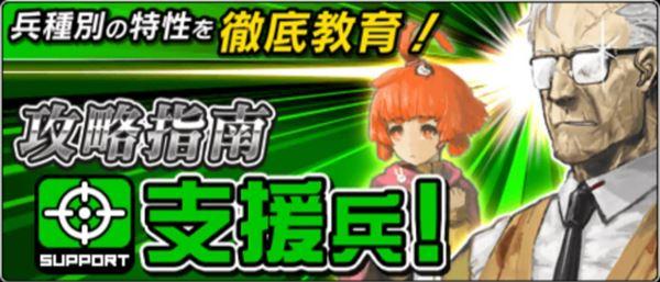 /theme/famitsu/aliceorder/event/koryaku_shien