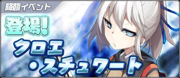 /theme/famitsu/aliceorder/event/kourin_kuroe