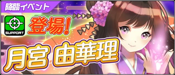 /theme/famitsu/aliceorder/event/kourin_yukari.jpg