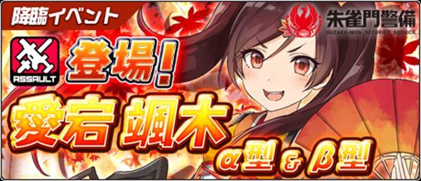 /theme/famitsu/aliceorder/event/satuki_kourin02