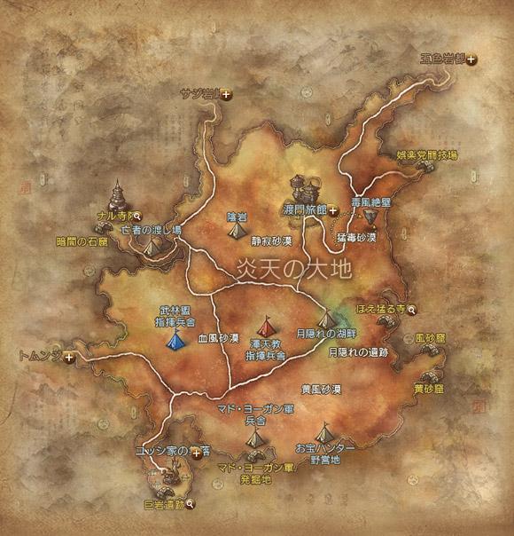 /theme/famitsu/bns/img_article/field_d02_map.jpg