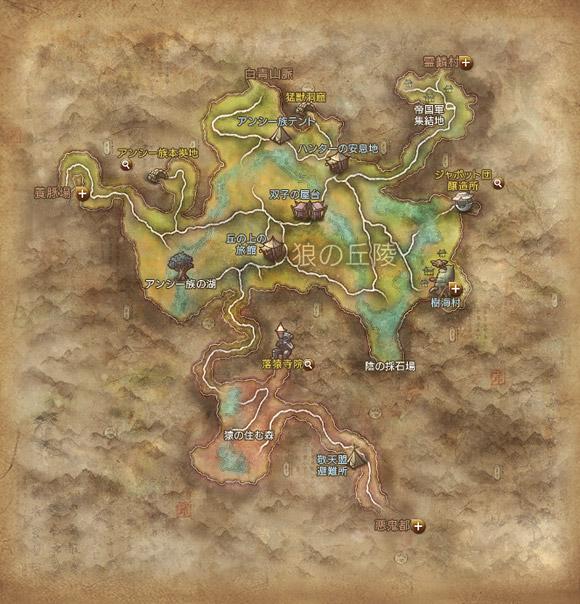 /theme/famitsu/bns/img_article/field_s02_map