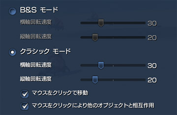 /theme/famitsu/bns/img_article/guide02_sousa_07.jpg