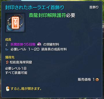 /theme/famitsu/bns/img_article/guide05_buki_13