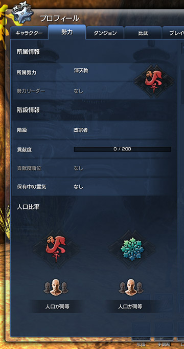 /theme/famitsu/bns/img_article/guide06_multi_06.jpg