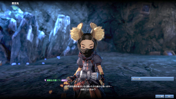 /theme/famitsu/bns/img_article/syokugyo_quest
