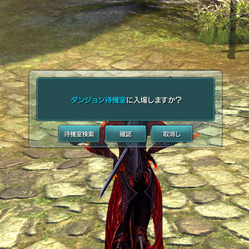 /theme/famitsu/bns/img_article/system01_gamen_07