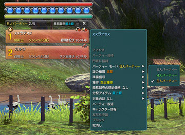 /theme/famitsu/bns/img_article/system06_party_01.jpg