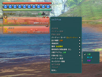 /theme/famitsu/bns/img_article/system06_party_05.jpg