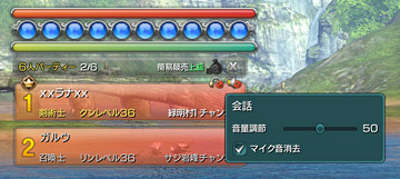 /theme/famitsu/bns/img_article/system06_party_07.jpg