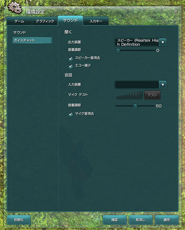 /theme/famitsu/bns/img_article/system07_chat_10