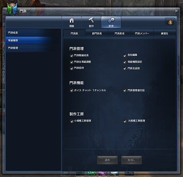 /theme/famitsu/bns/img_article/system12_monpa_06.jpg
