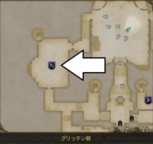 /theme/famitsu/dd-online/images/新アイコン(マップ)