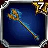 オシリスの杖