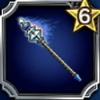 ダイヤの杖