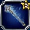 プラチナの杖