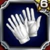 執事の白手袋