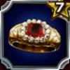 王家の指輪