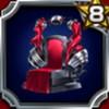 紅焔の玉座