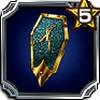 雷神の盾(FFVI)