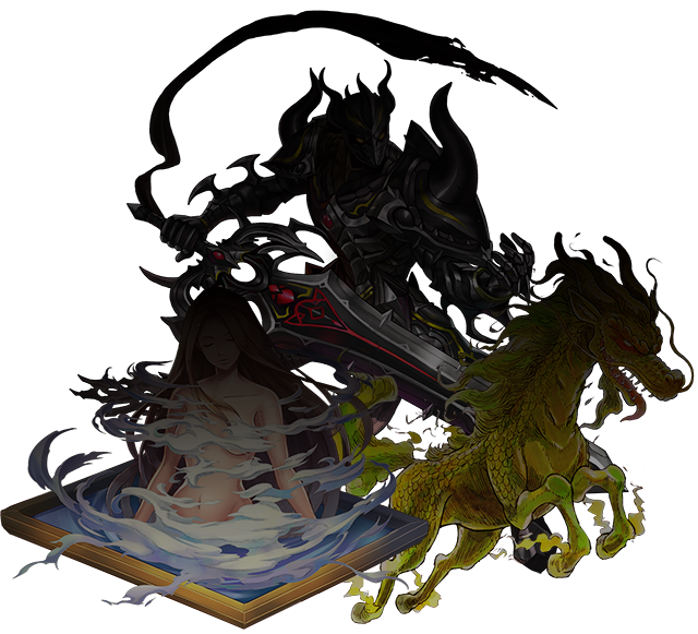 『召喚』新幻石について(4.1)