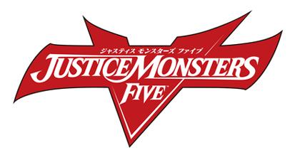 『JUSTICE MONSTERS FIVE』好評配信中!