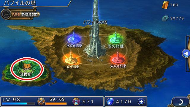 バブイルの塔(ver2)