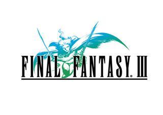 ファイナルファンタジーIII関連イベント