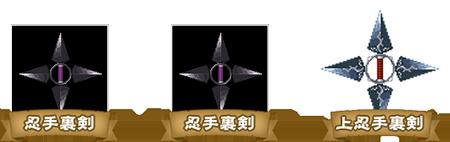 マイナ六連勝負!初級