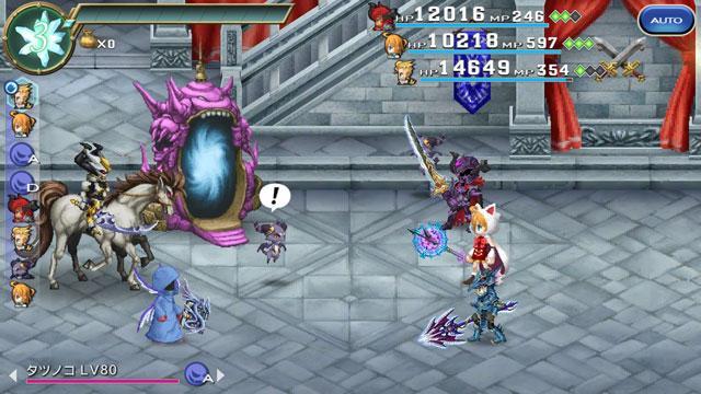 幻獣大決戦!Part2
